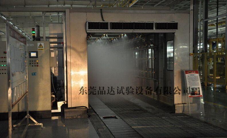 国家新能源汽车淋雨试验室